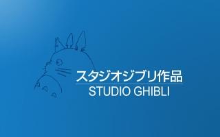 Bộ phim hay nhất của Ghibli