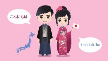 địa chỉ dạy tiếng Nhật uy tín tại Trà Vinh