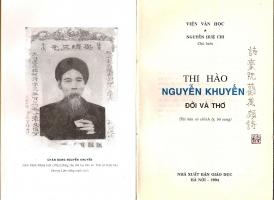 Bài thơ hay của nhà thơ Nguyễn Khuyến