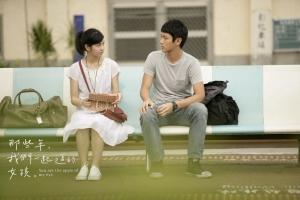 Bộ phim Hoa Ngữ về thanh xuân vườn trường