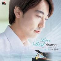 điều thú vị về nghệ sĩ chơi nhạc không lời Yiruma
