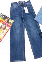 Shop bán quần jean nữ đẹp và chất lượng nhất quận 2, TP. HCM