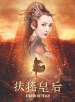 Bộ phim Hoa ngữ hay nhất hè không thể bỏ qua