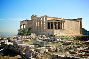Thành phố lâu đời nhất trên thế giới