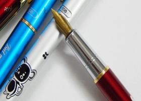 Bài văn tả chiếc bút mực hay nhất