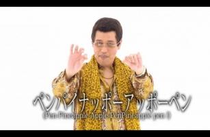 Bản cover dị nhất của bài hát PPAP (Pen Pineapple Apple Pen)