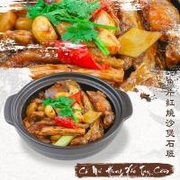 Nhà hàng Trung Quốc ngon nhất quận 5, TP. HCM