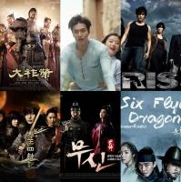 Bộ phim có chi phí sản xuất lớn nhất màn ảnh Hàn Quốc