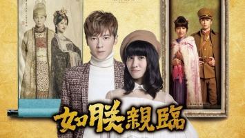 Bộ phim Đài Loan hay nhất mọi thời đại