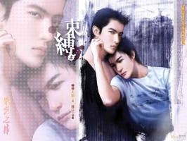 Bộ phim Đam mỹ (Boy love, Gay) hay nhất, hấp dẫn nhất bạn nên xem