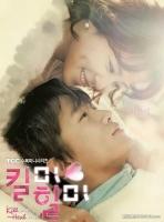 Bộ phim Hàn hot nhất về chủ đề bác sĩ