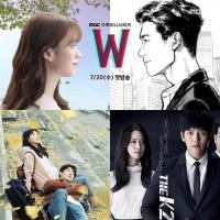 Bộ phim Hàn Quốc không thể bỏ lỡ năm 2016