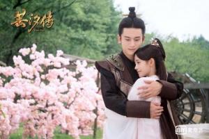 Bộ phim Hoa ngữ hot nhất đầu năm 2018