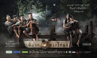 Bộ phim ma Thái Lan ám ảnh nhất mọi thời đại