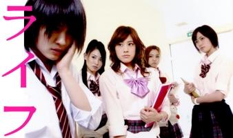 Bộ phim Nhật Bản hay nhất về đề tài bạo lực học đường
