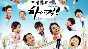 Bộ phim truyền hình Hàn Quốc về gia đình hay nhất bạn nên xem