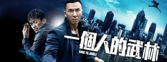 Bộ phim võ thuật Trung Quốc hay nhất 2017
