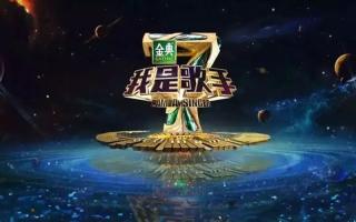 Chương trình truyền hình hấp dẫn của Hoa Ngữ.