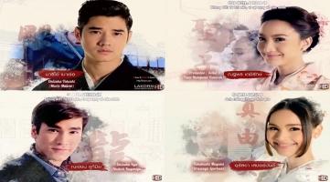 Cặp đôi được chú ý nhất màn ảnh Thái Lan
