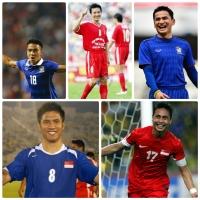 Top 10 Cầu thủ xuất sắc nhất các kỳ AFF Cup (Tiger Cup)