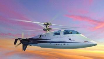 Chiếc trực thăng nhanh nhất thế giới
