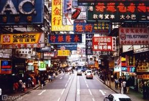Chợ buôn hàng sỉ lẻ chất lượng tốt nhất tại Quảng Châu, Trung Quốc