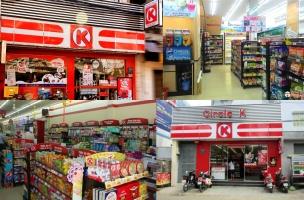 Cửa hàng tiện lợi phổ biến nhất TPHCM