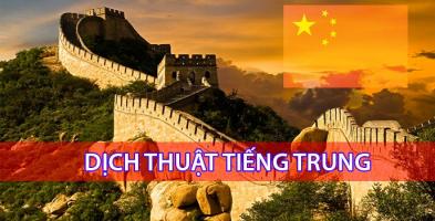 Công ty dịch tiếng Trung uy tín nhất tại Hà Nội