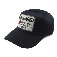 Công ty may mũ lưỡi trai, mũ tai bèo giá rẻ nhất