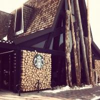 Cửa hàng Starbucks thú vị nhất trên thế giới