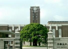 Trường đại học nổi tiếng nhất Nhật Bản
