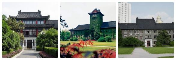 Trường đại học nổi tiếng nhất Trung Quốc