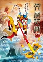 Top 5  phim hoạt hình kinh điển nhất Trung Quốc