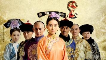 Phim chuyển thể từ tiểu thuyết nổi tiếng của tác giả Đồng Hoa
