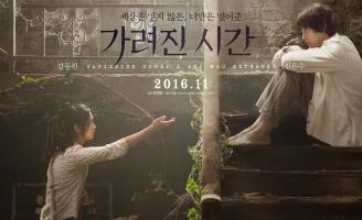 Bộ phim điện ảnh Hàn Quốc cực hay bạn nên xem