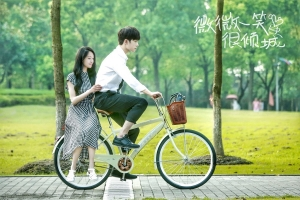 Diễn viên xuất hiện nhiều nhất trên màn ảnh Trung Quốc 2016