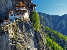 điều thú vị nhất mà bạn chưa biết về đất nước Bhutan