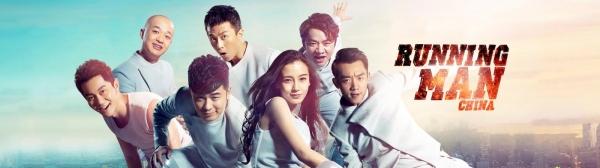 Game show Trung Quốc được giới trẻ Việt yêu thích