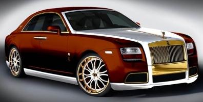 Siêu xe Rolls Royce đắt nhất thế giới