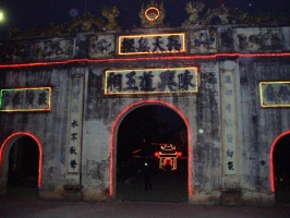 Giai thoại nổi tiếng nhất về đền thờ Kiếp Bạc (Chí Linh – Hải Dương)