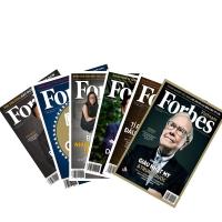 Gương mặt trẻ nhất được Forbes vinh danh đầu năm 2017