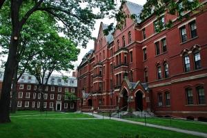 Trường đại học nổi tiếng nhất ở Mỹ