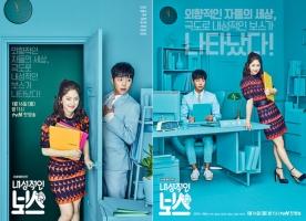 Bộ phim Hàn Quốc được đón chờ nhất nửa đầu năm 2017