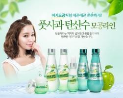 Kem dưỡng trắng da mặt Hàn Quốc tốt được chị em tin dùng