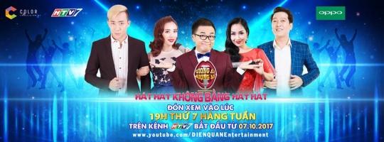 Khách mời hot nhất chương trình Giọng Ải Giọng Ai mùa 2 năm 2017