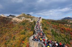 Kinh nghiệm du lịch Trung Quốc 2017
