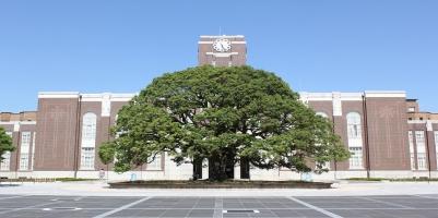 Trường đại học tốt nhất cho du học sinh Việt Nam tại Nhật Bản