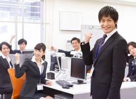 Kỹ năng cần thiết nhất để thăng tiến trong công ty Nhật Bản