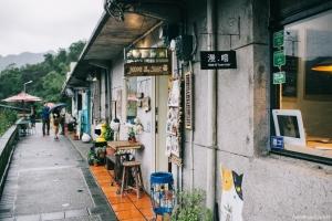địa điểm tuyệt vời cho một chuyến du lịch bụi ở Đài Bắc, Đài Loan