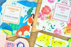 Shop bán mặt nạ dưỡng da chất lượng nhất ở Hà Nội